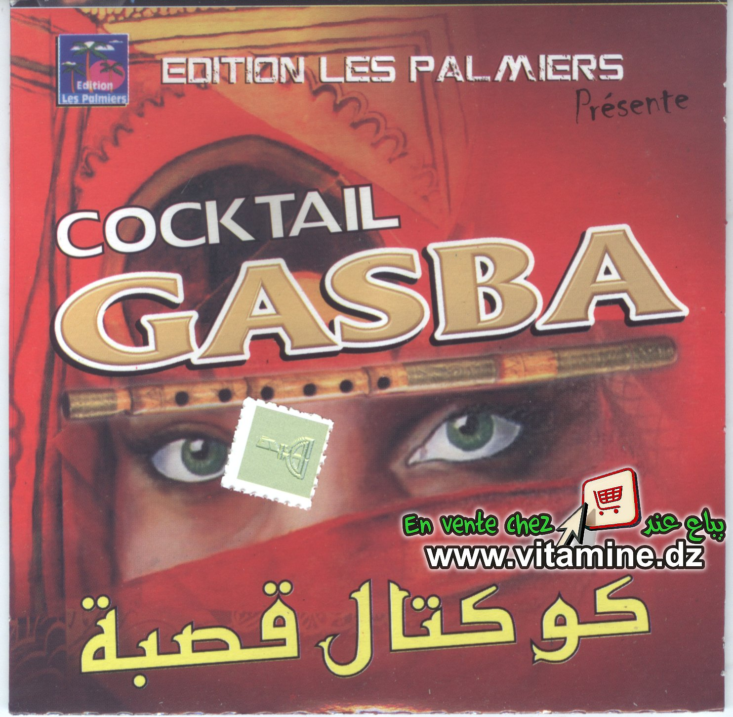 Cocktail gasba
