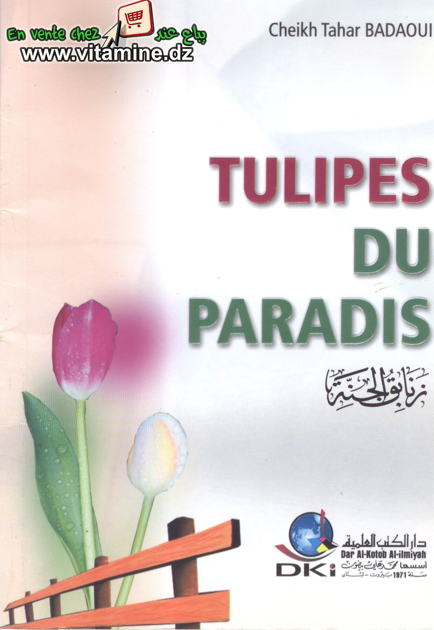 Cheikh Tahar Badaoui - Tulipes du paradis
