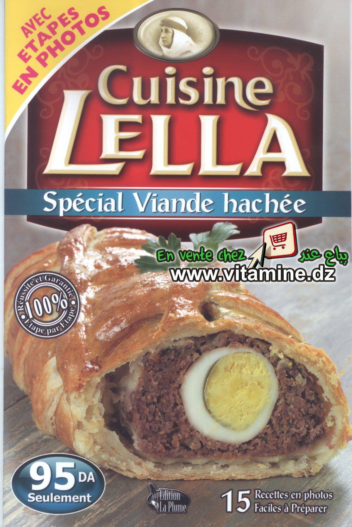 Cuisine Lella - Spécial viande hachée