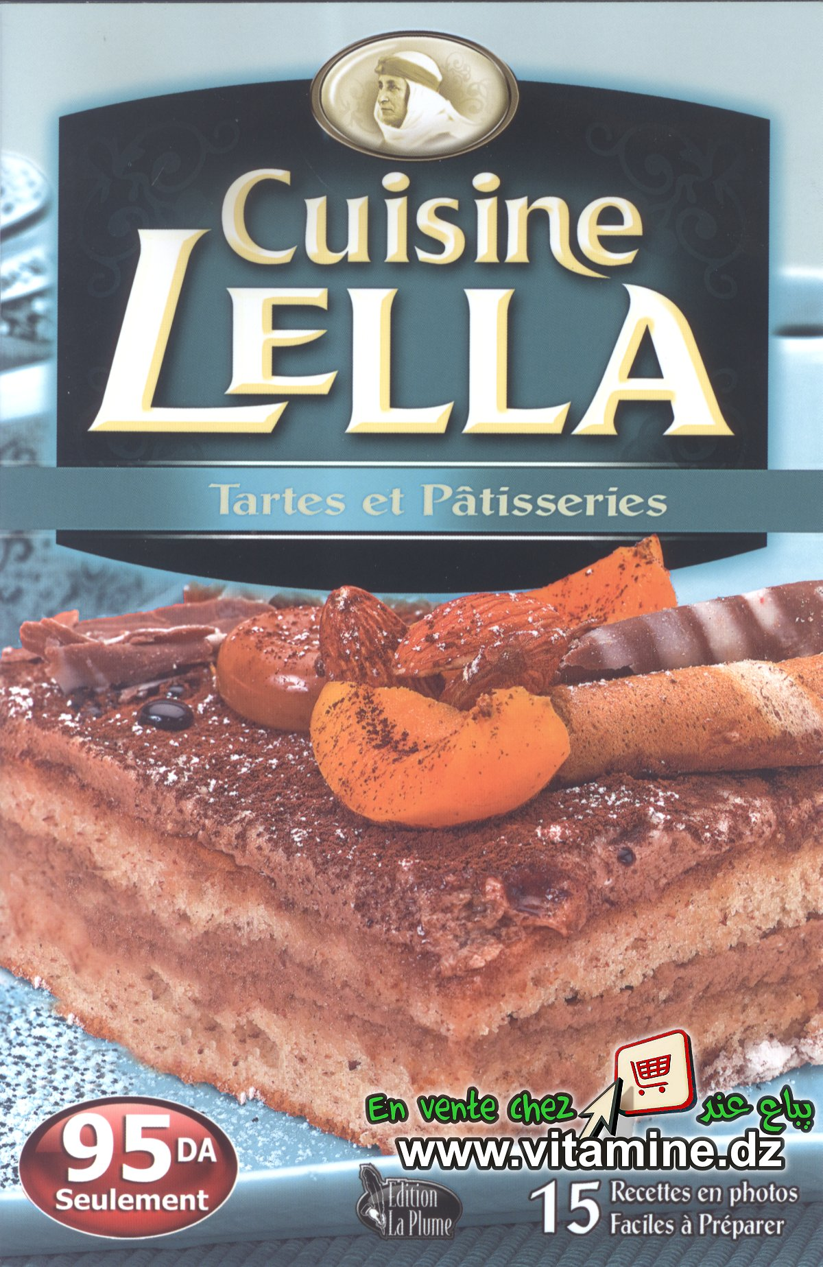 Cuisine Lella - Tartes et pâtisseries