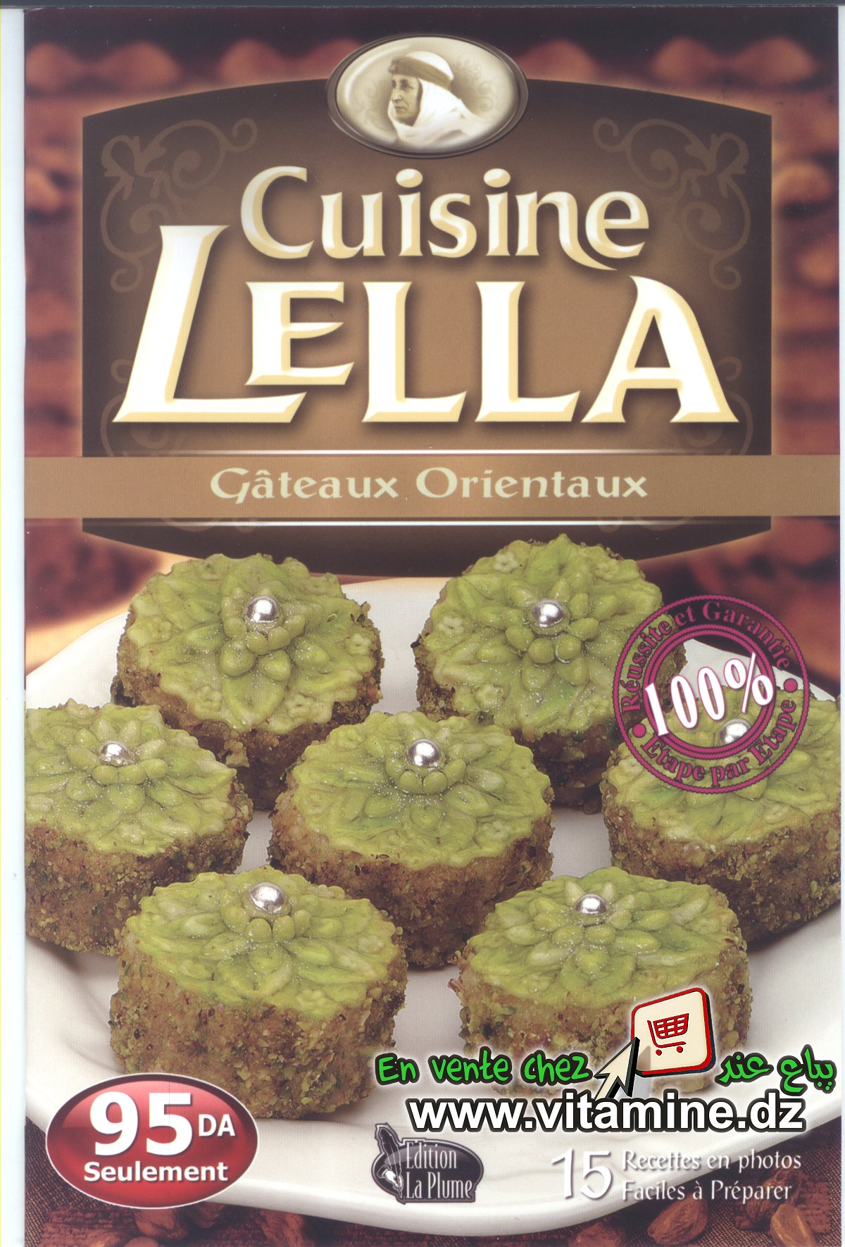 Cuisine Lella - Gâteaux orientaux