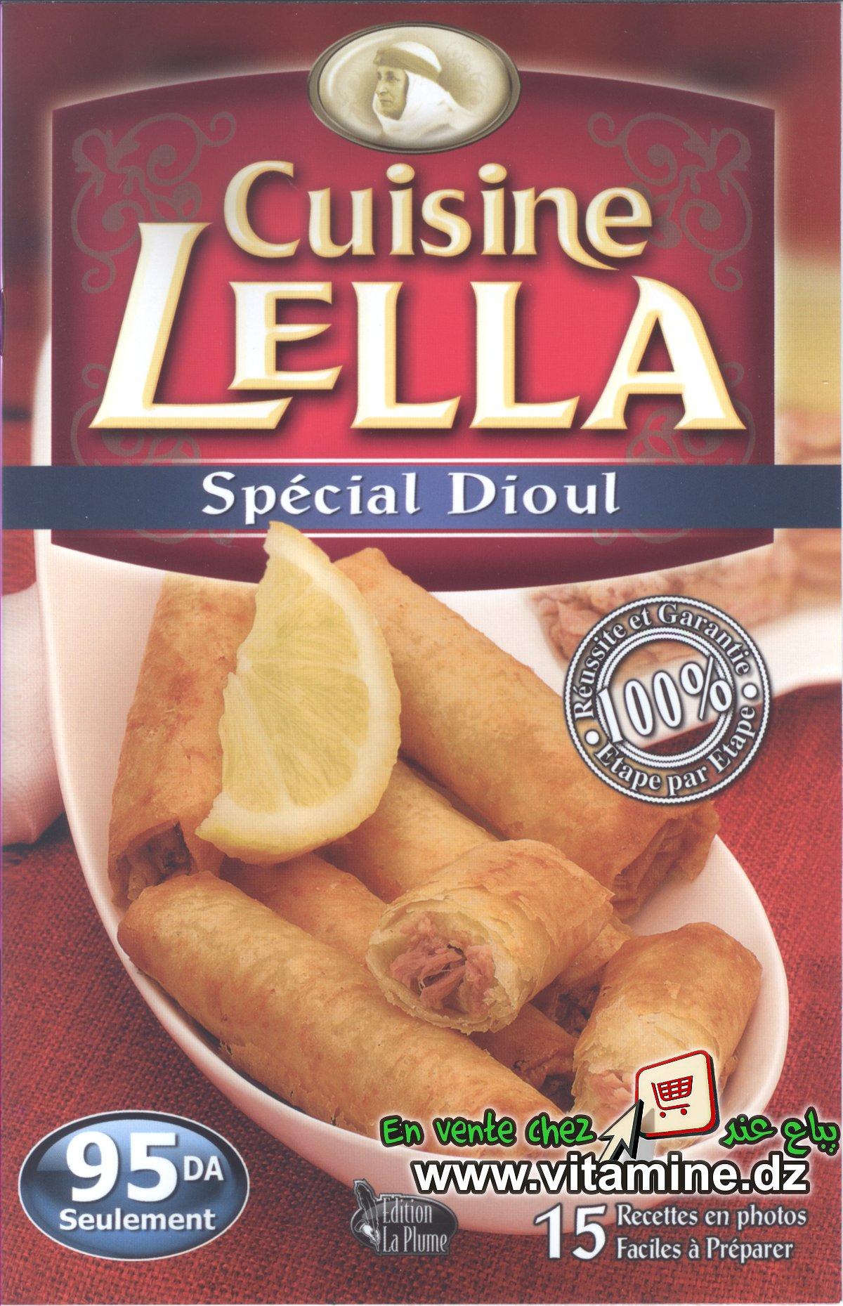 Cuisine Lella - Spécial dioul