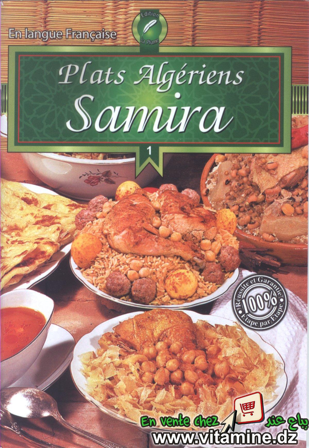 Samira - Plats algériens