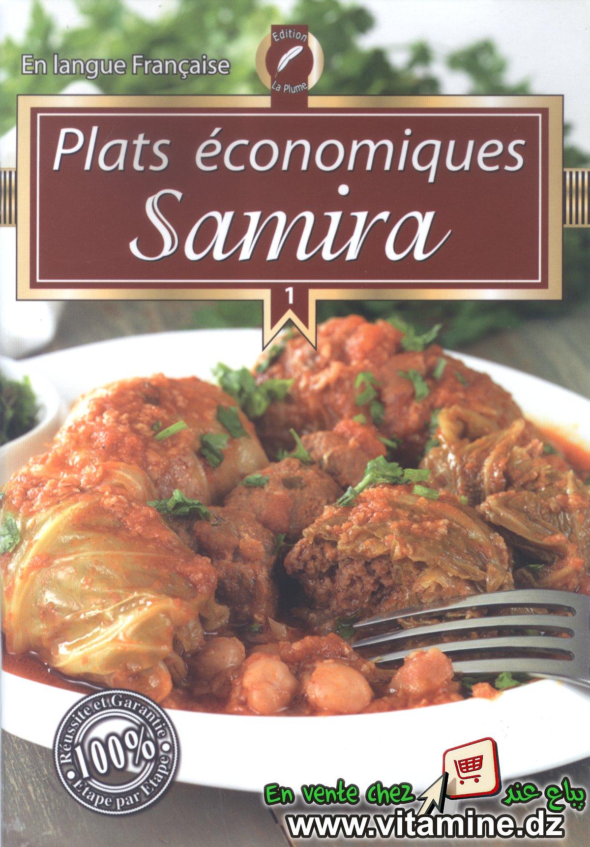 Samira - Plats économiques