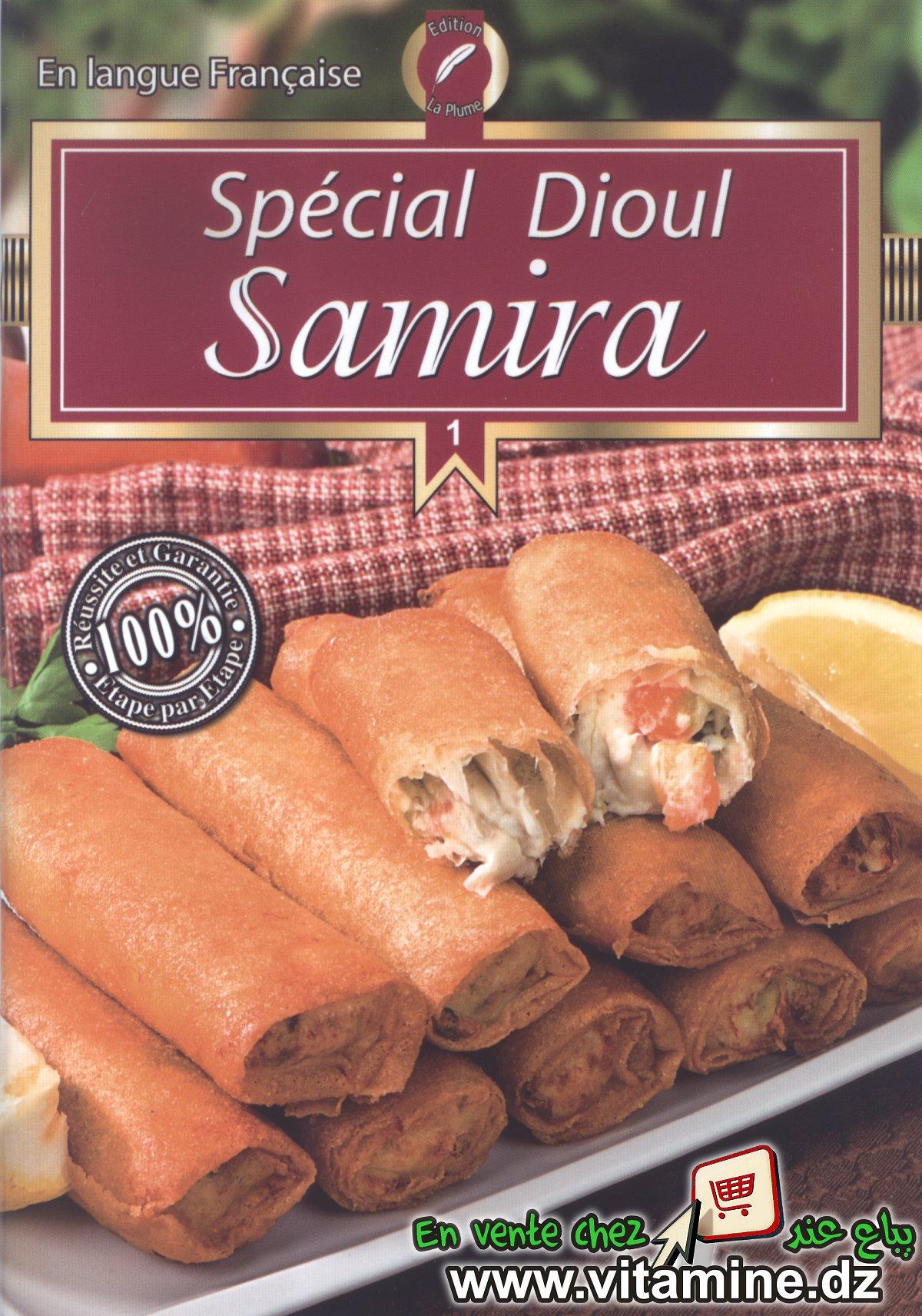 Samira - Spécial dioul 2