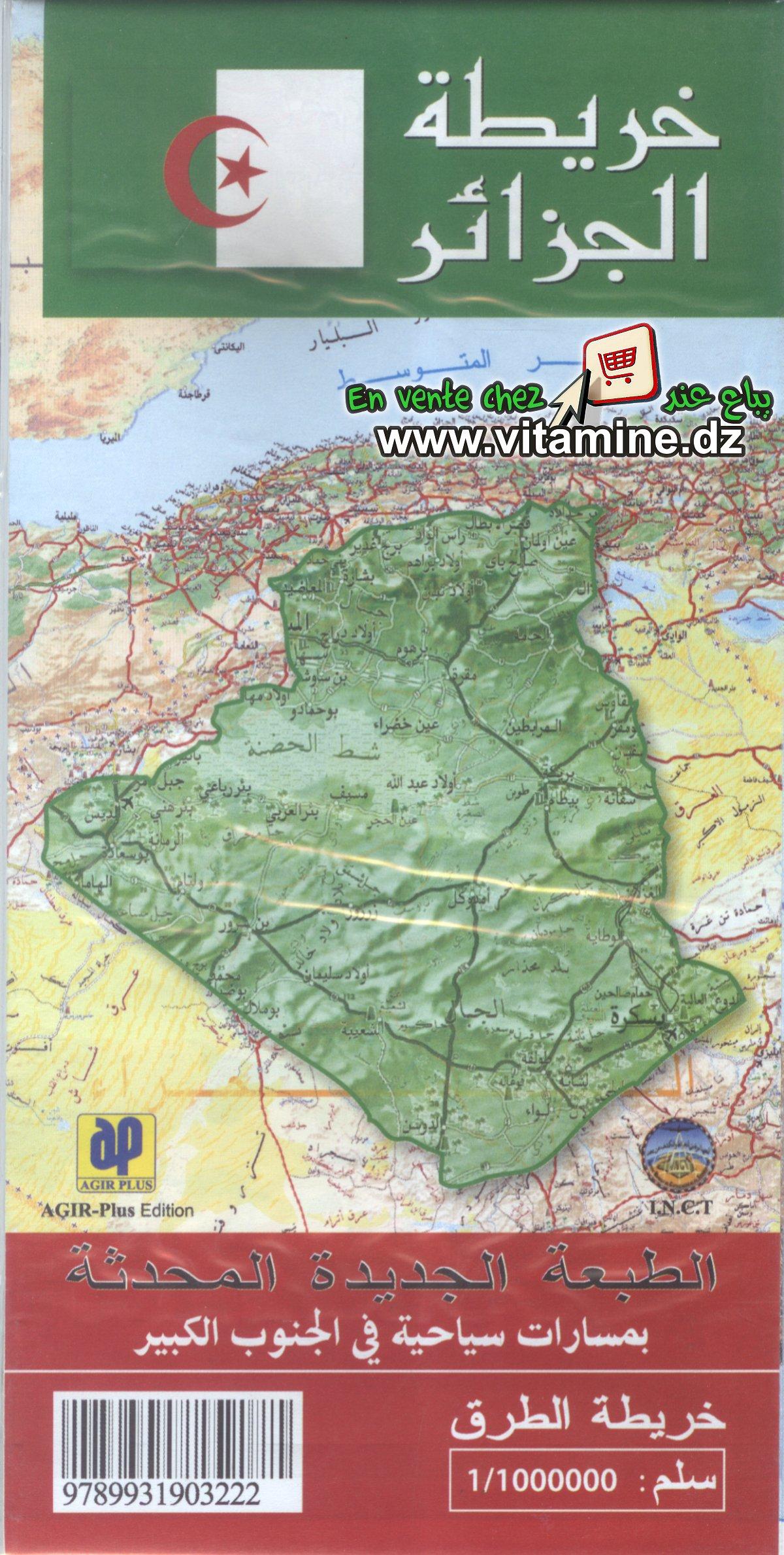 Carte d'Algérie (en arabe)