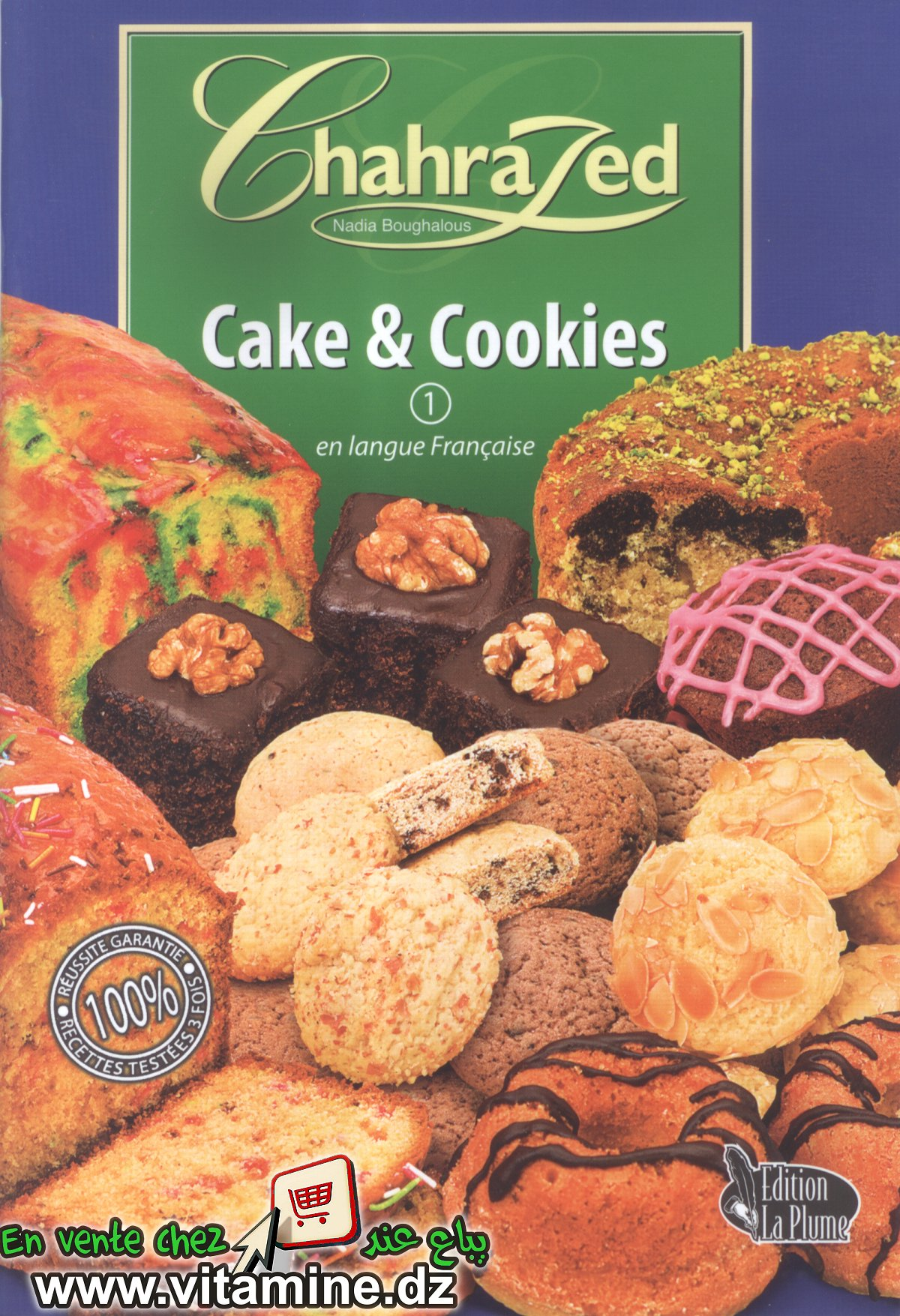 Chahrazed - Cake & cookies