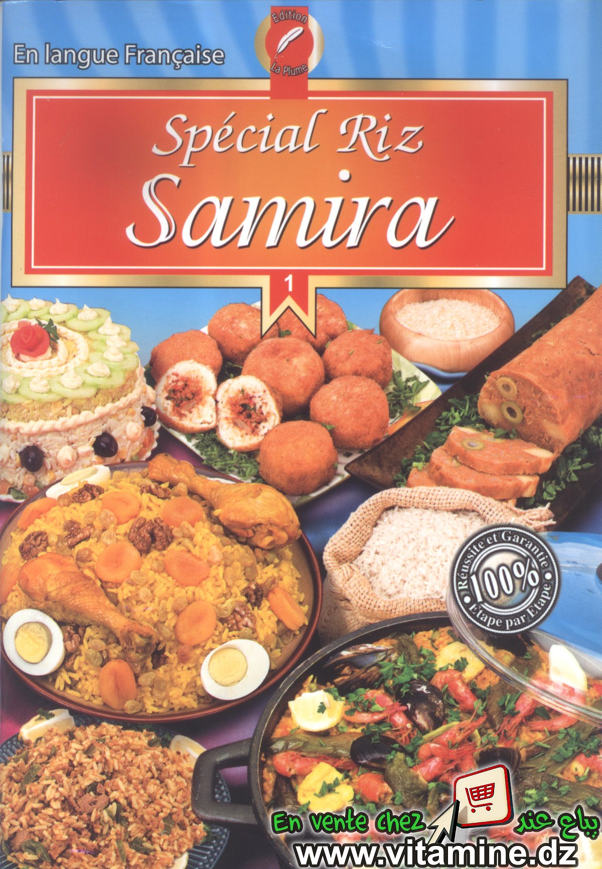 Samira - Spécial riz
