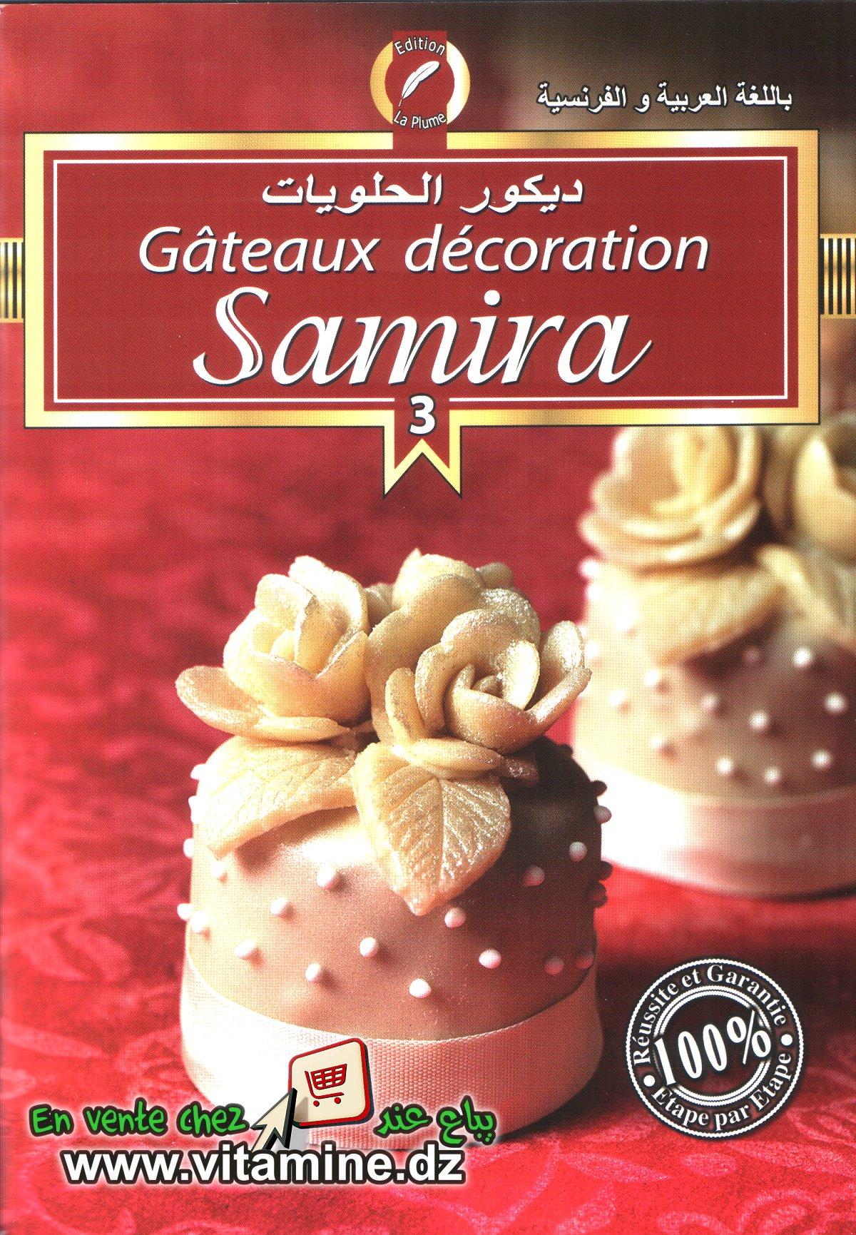 Samira - Gâteaux décoration 3