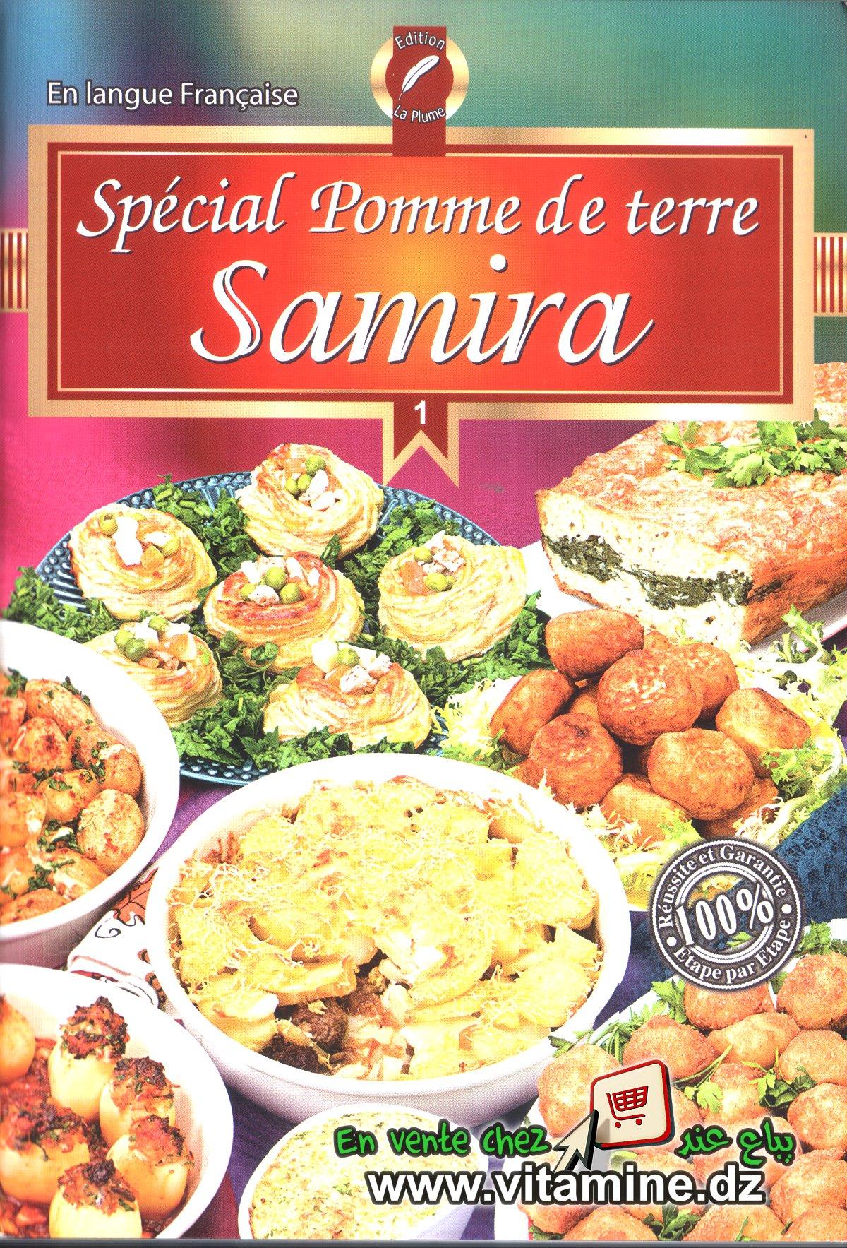 Samira - Spécial pomme de terre