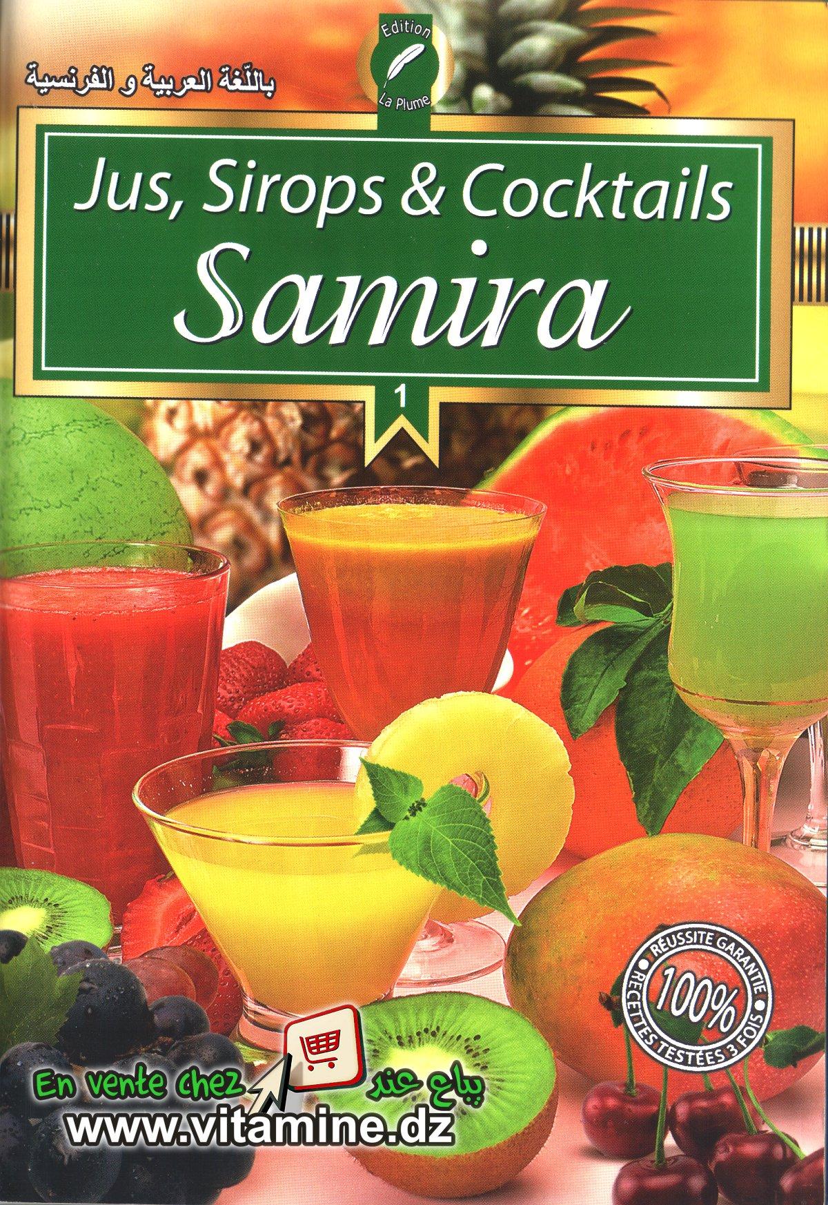 Samira - Jus, sirop & cocktails