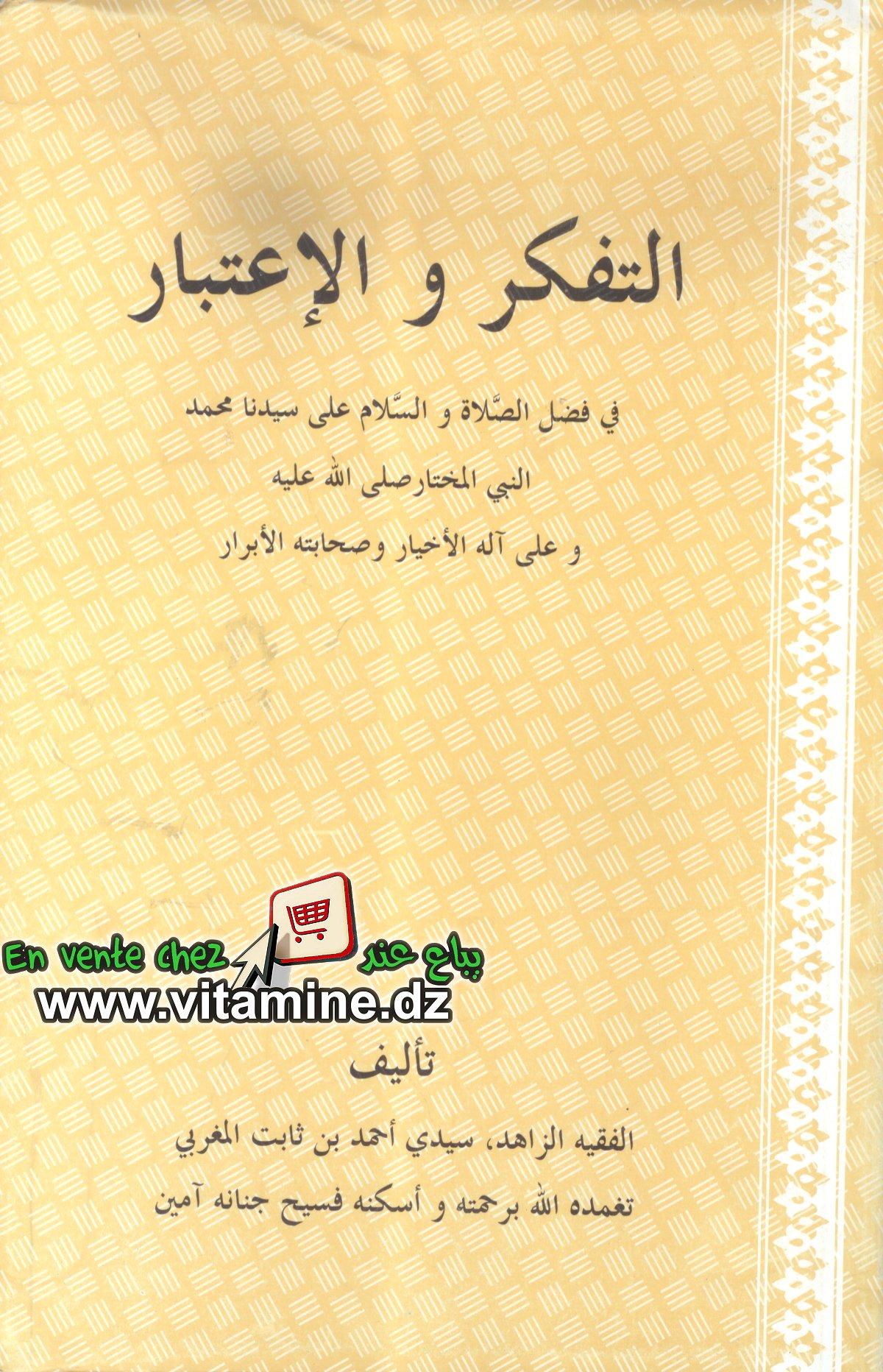 El Tafakor wa el i'tibar - Ahmed Ben Tabet El Moghrabi