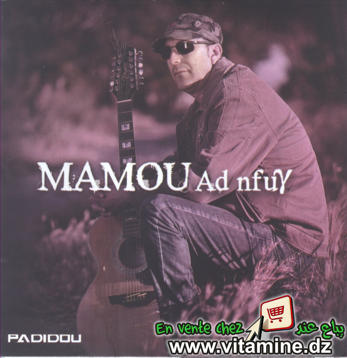 Mamou - Ad nfuy