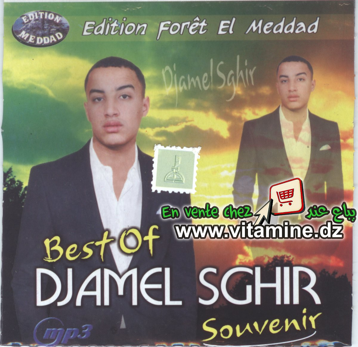 Djamel Sghir - best of