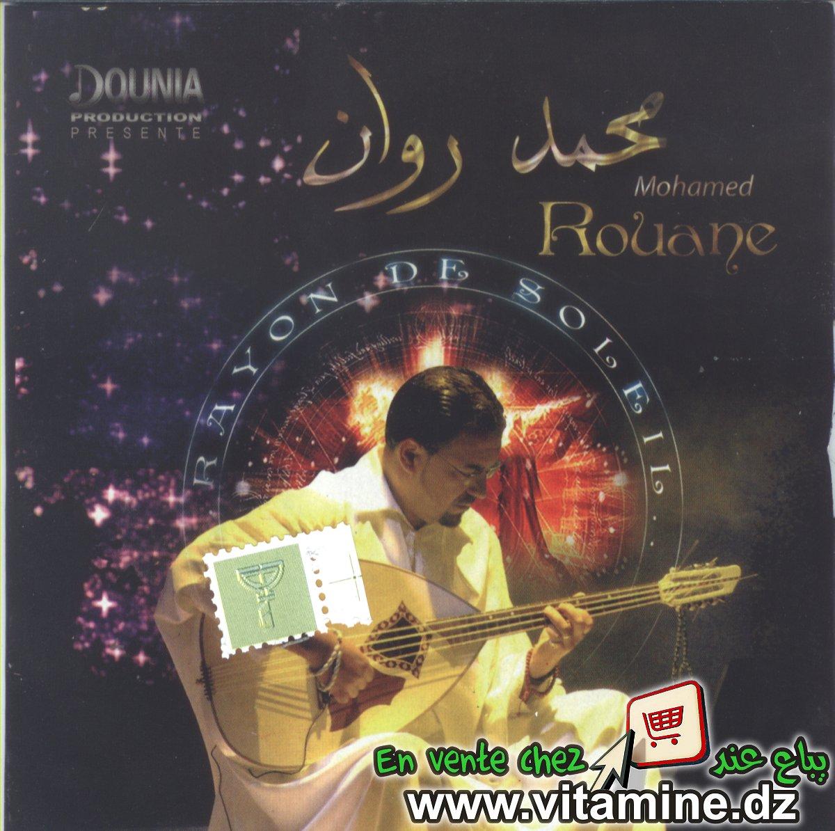 Mohamed Rouane - Rayon de soleil