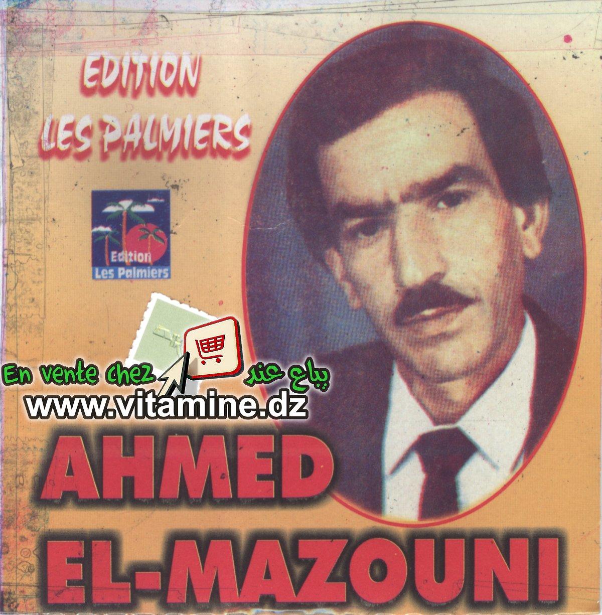 أحمد المازوني