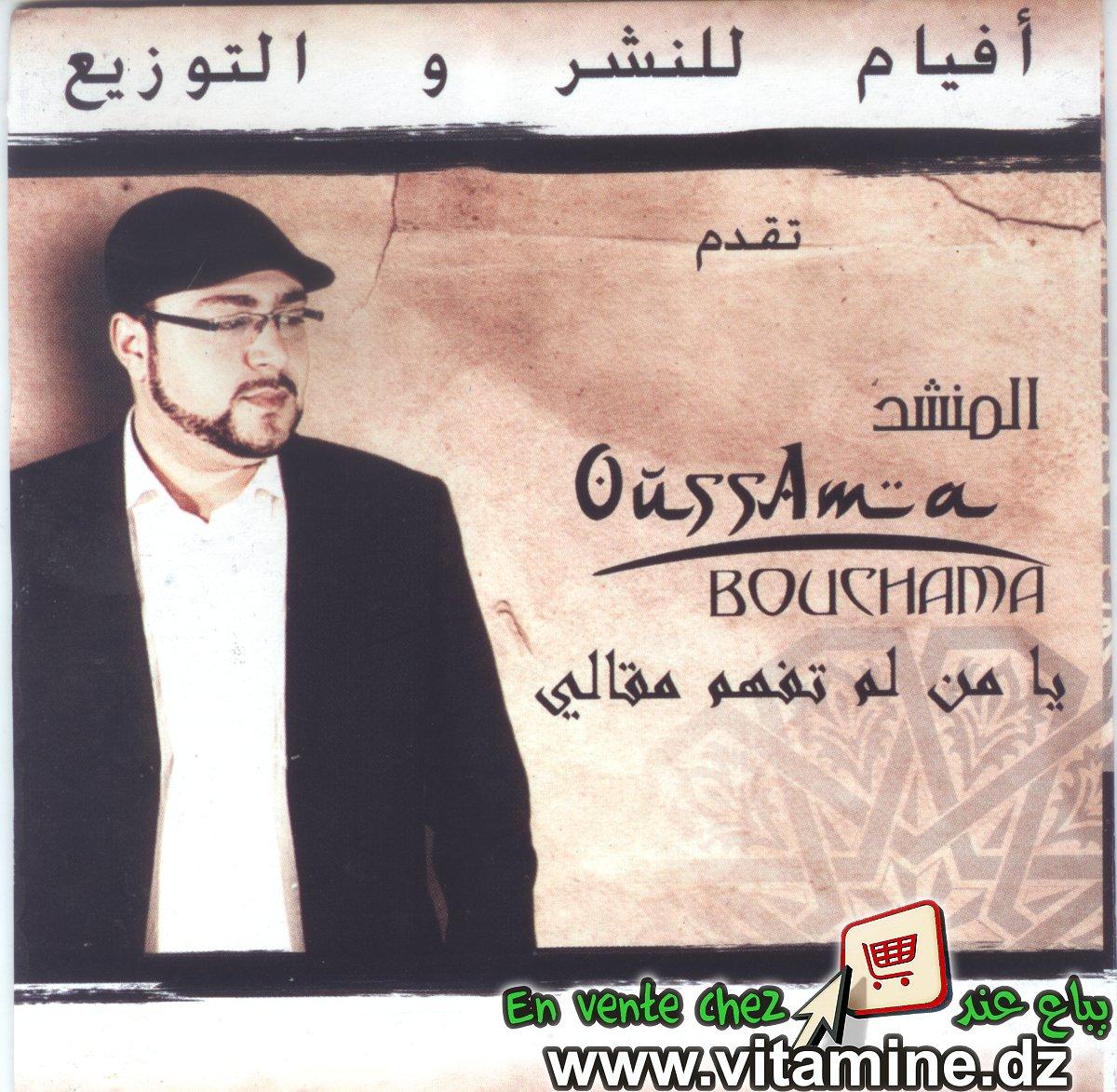 Oussama Bouchama - Ya man lam tafham makali