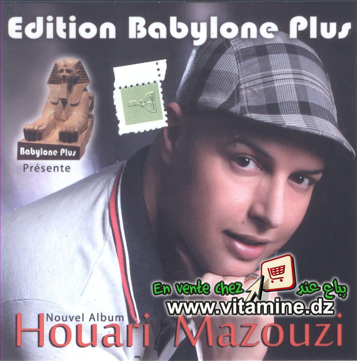 هواري مزوزي