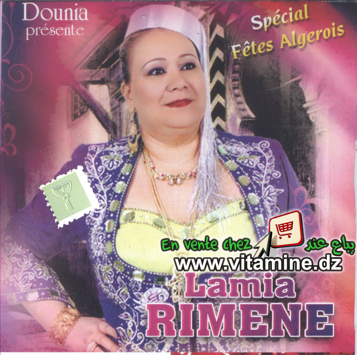 Lamia Rimene - Spécial fêtes Algéroises