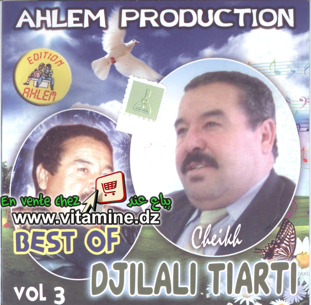 Cheikh Djilali Tiarti - Best of vol 3