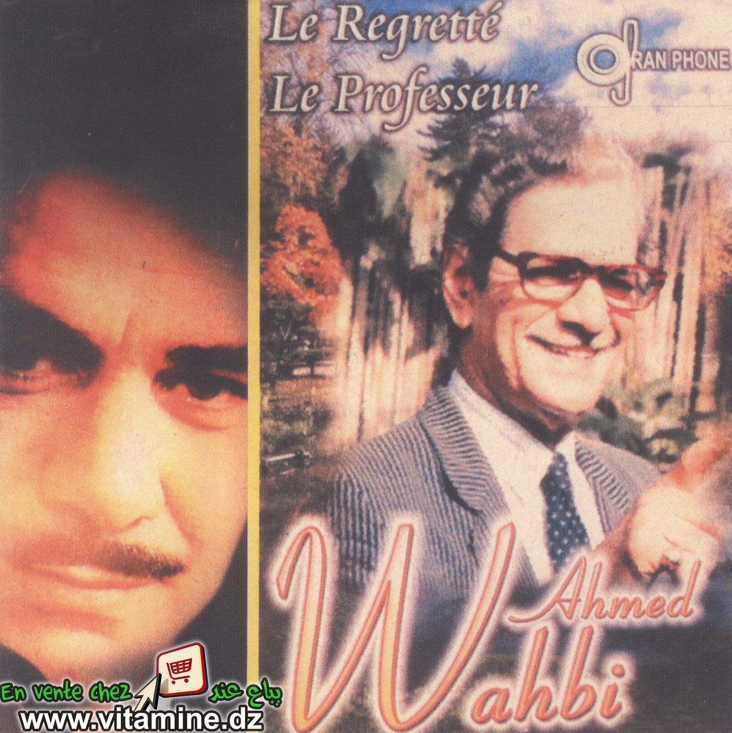 Ahmed Wahbi - compilation