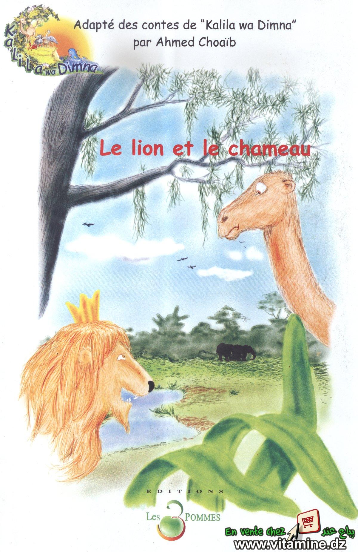 Ahmed Choaïb - Le lion et le chameau (Adapté des contes de Kalila wa Dimna)