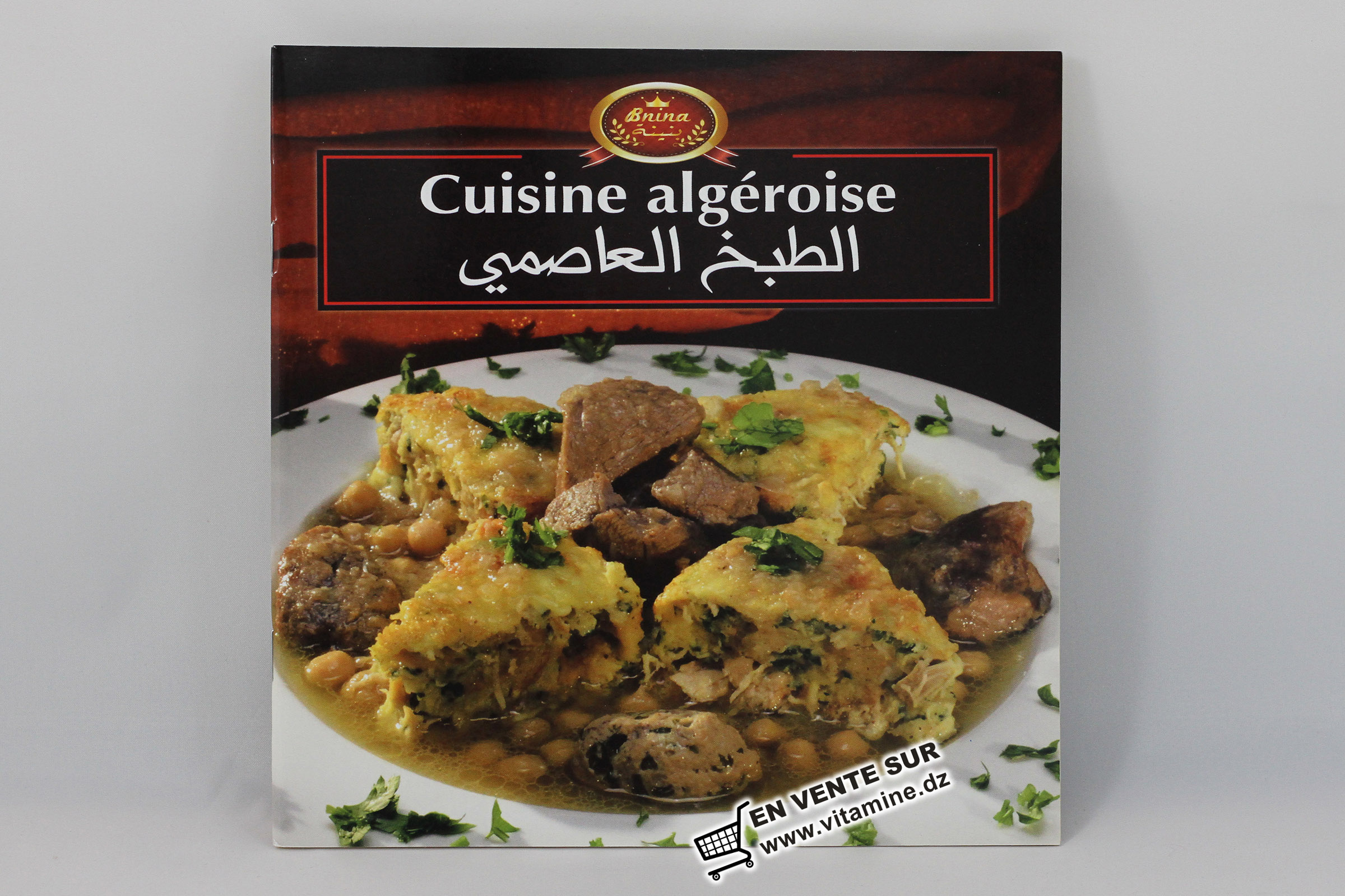 bnina - cuisine algéroise livres : cuisine