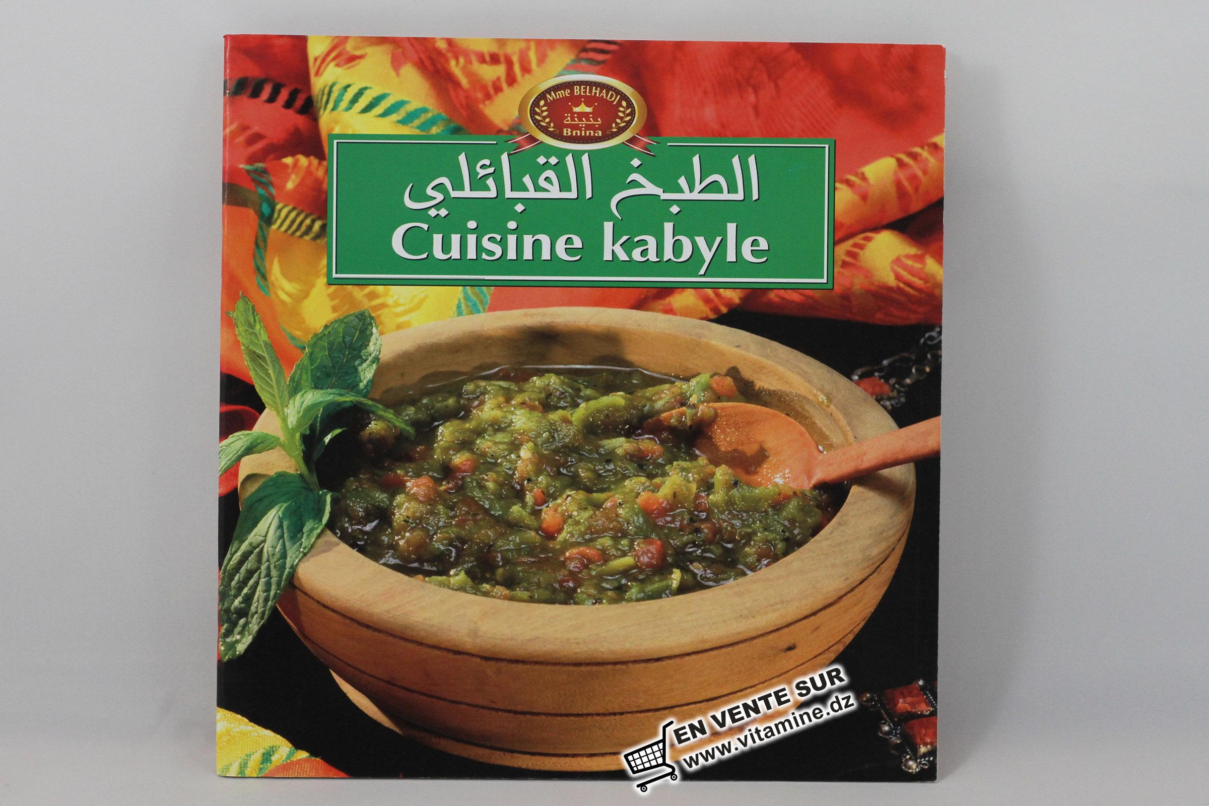 Bnina Cuisine Kabyle Livres Cuisine