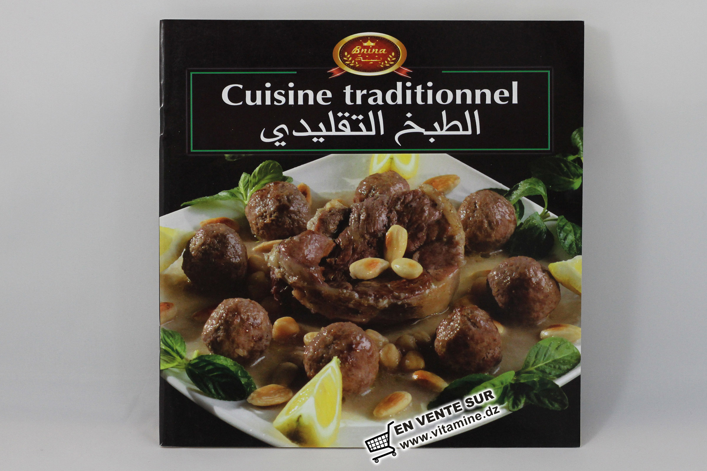 Bnina - Cuisine traditionnelle