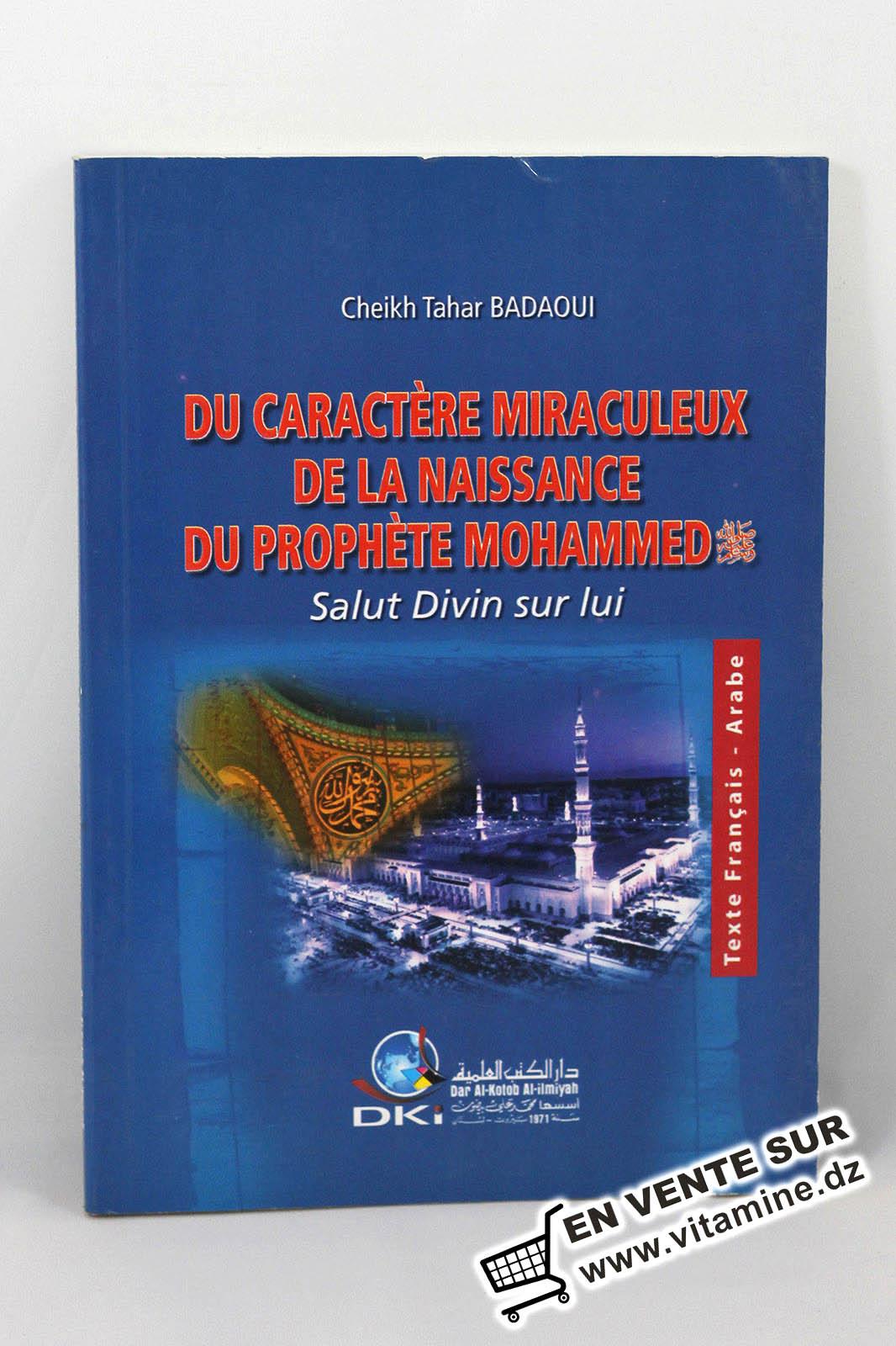 Cheikh Tahar Badaoui - du caractère miraculeux de la naissance  du prophète Mohammed