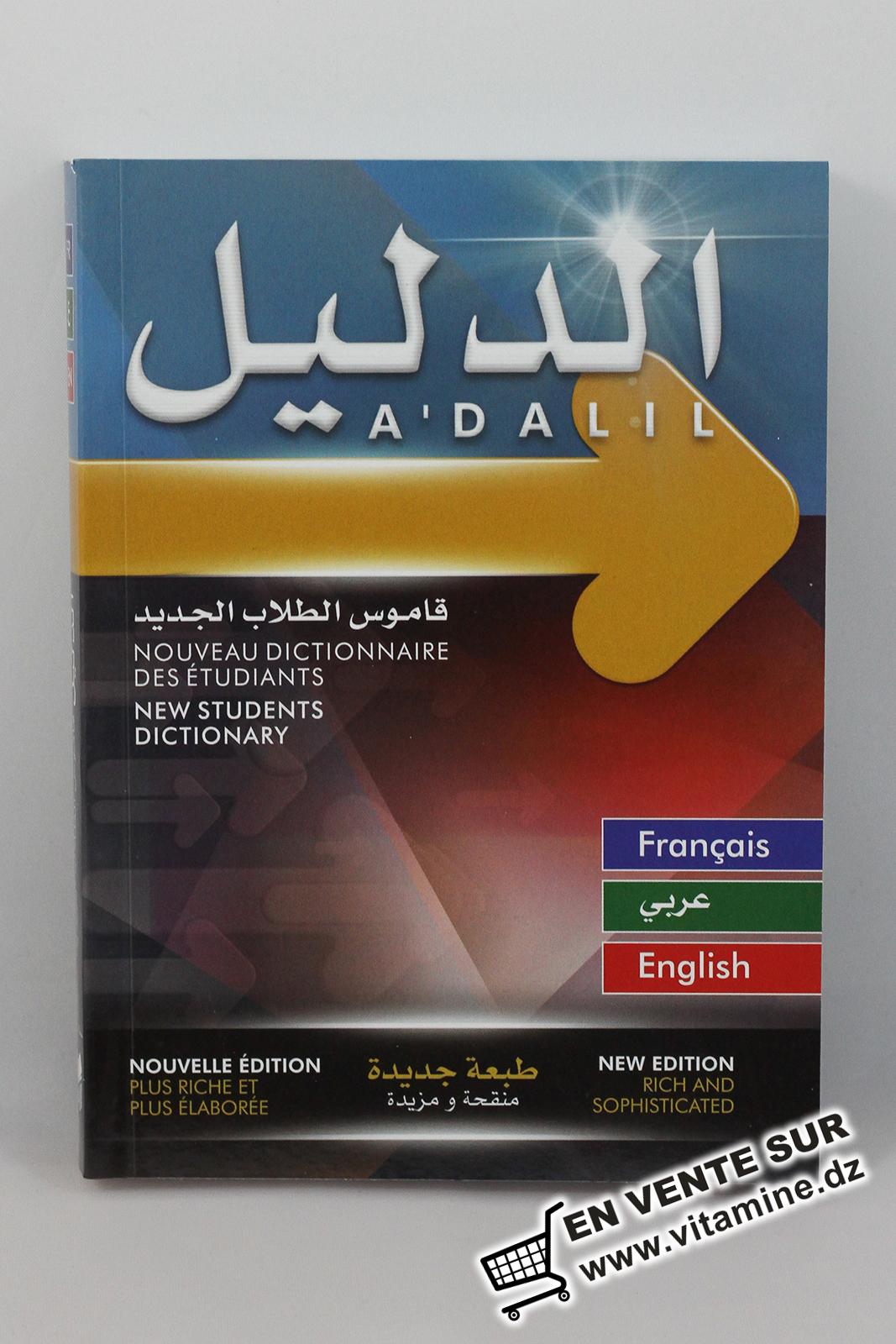 A'Dalil - Dictionnaire : Français, arabe, anglais