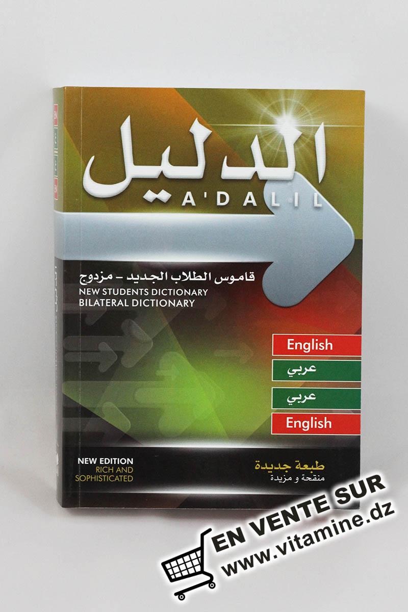 A'Dalil - Dictionnaire : Anglais, arabe/Arabe, anglais