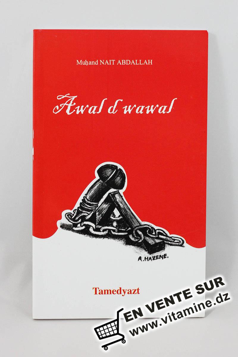 Muhand Nait Abdallah - Awal d wawal