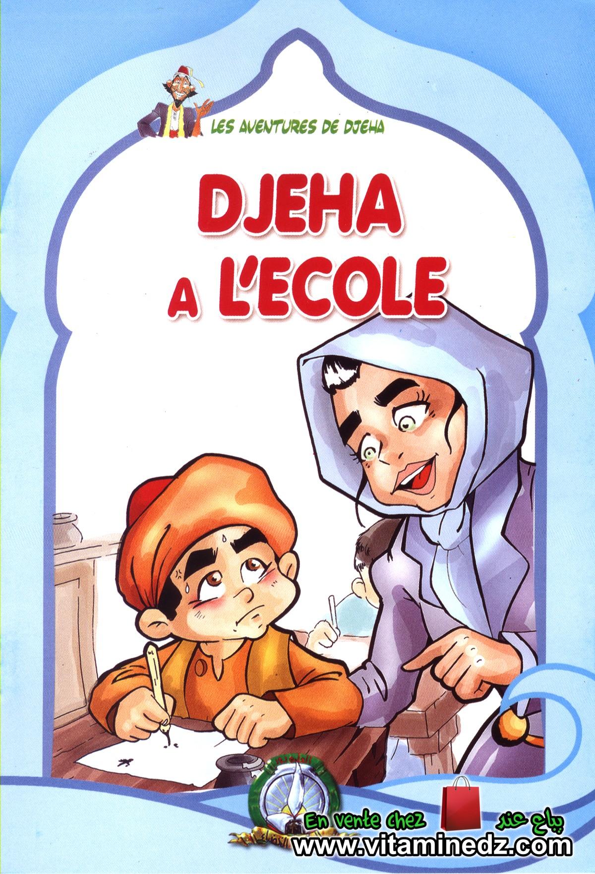 Les aventures de Djeha - Djeha à l'école