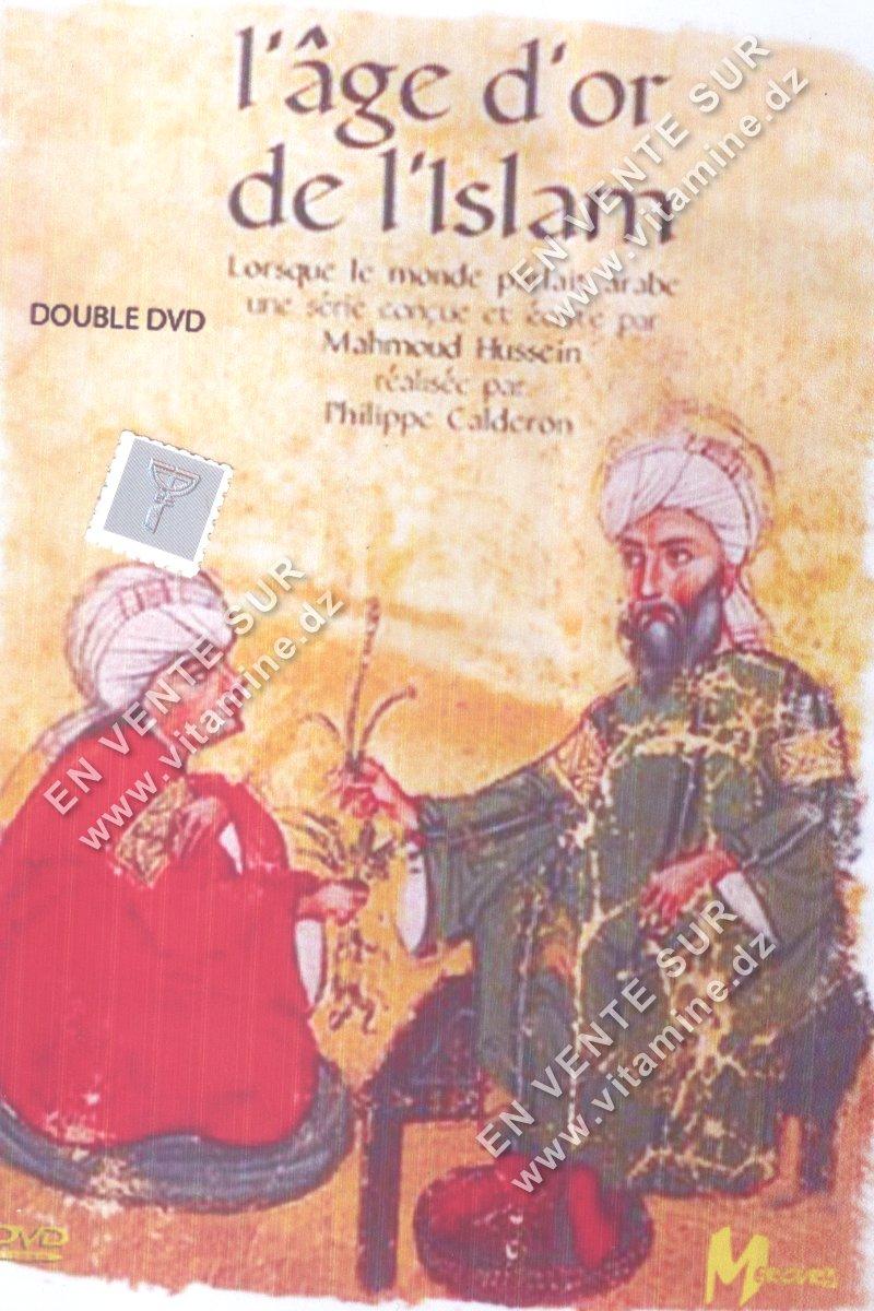 العصر الذهبي للإسلام