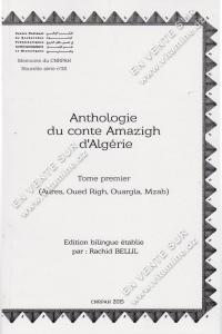Rachid Bellil - Anthologie du conte Amazigh d'Algérie , 2 Tomes (Edition Bilingue)
