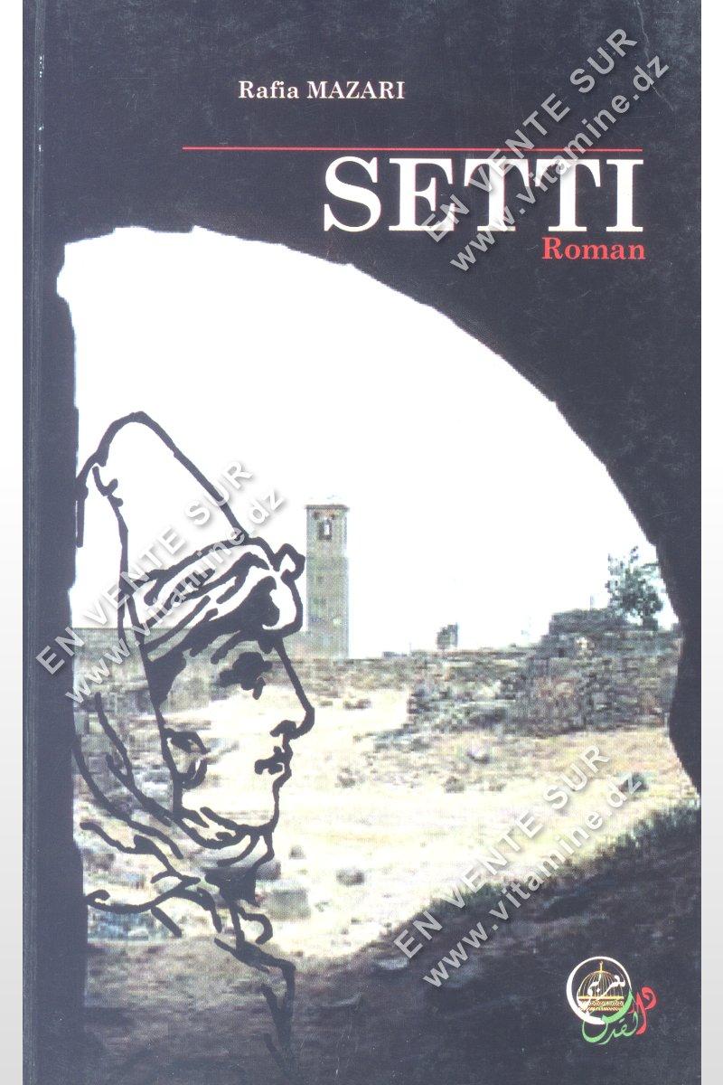 Rafia Mazari - SETTI