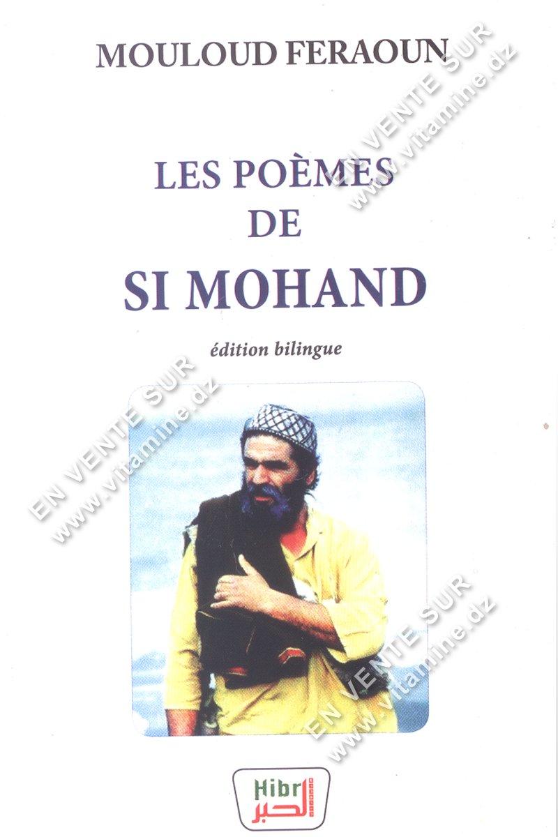 Mouloud Feraoun - Les poèmes de si Mohand