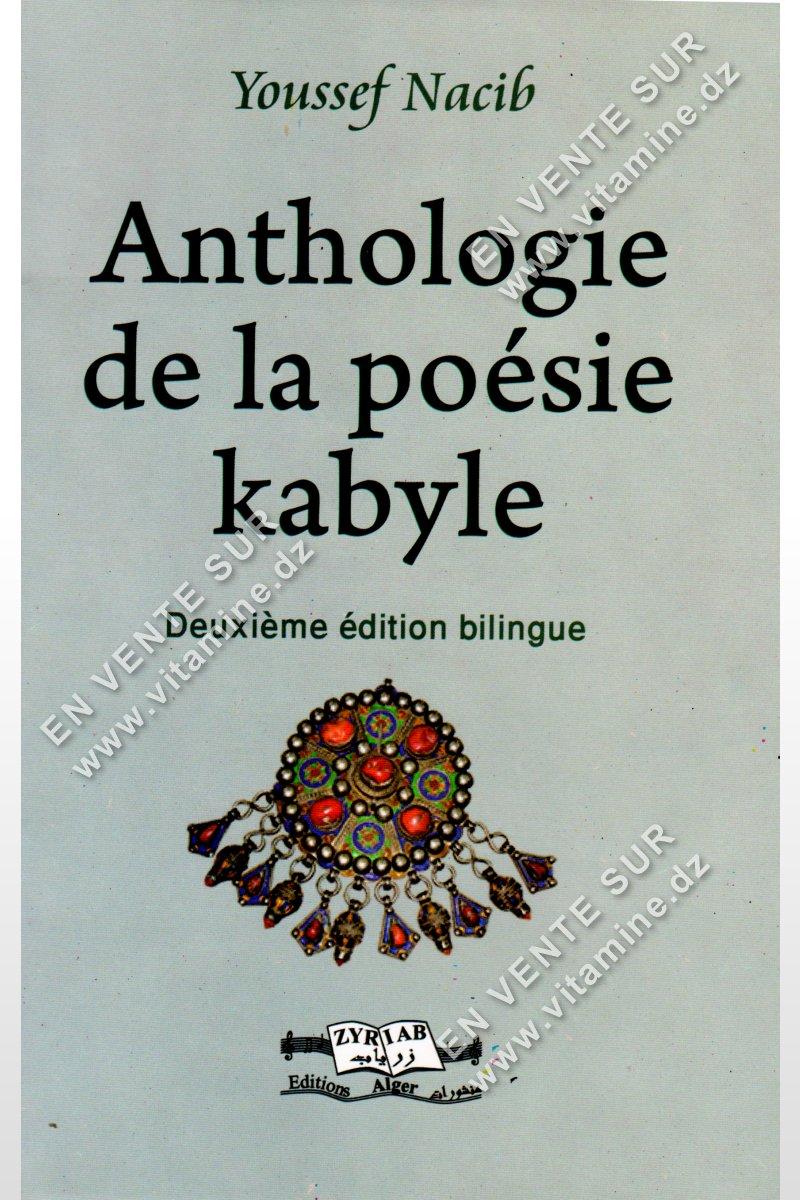 Youssef Nacib – Anthologie de la poésie Kabyle Deuxième édition bilingue
