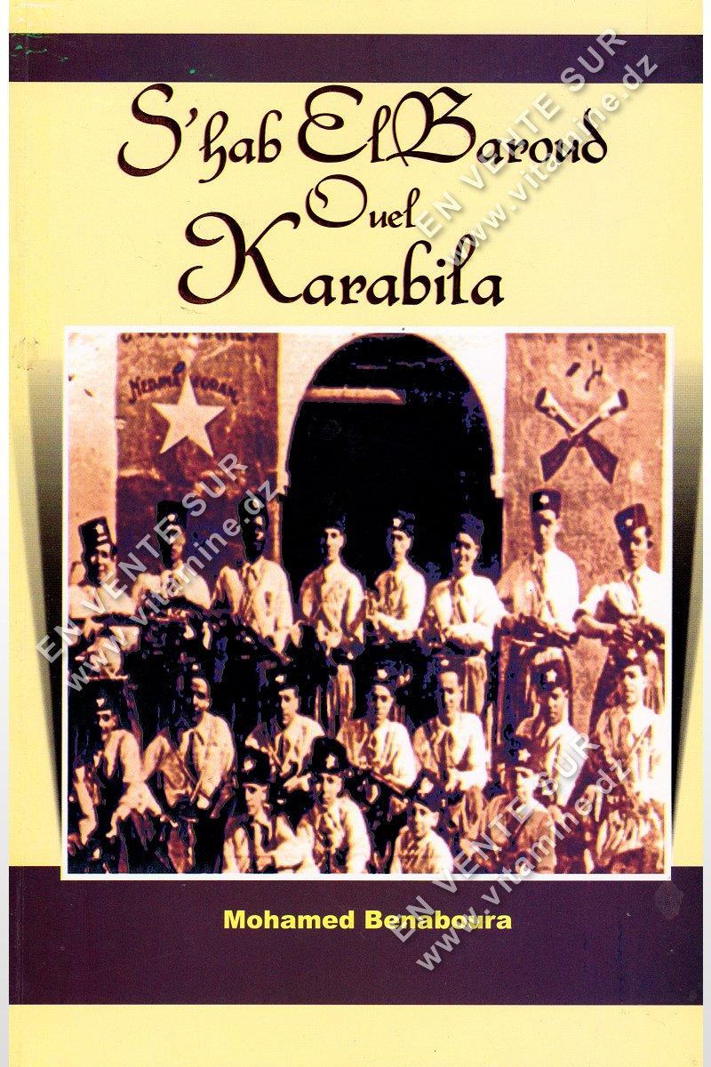 Mohamed Benaboura - S'hab El Baroud Ouel Karabila