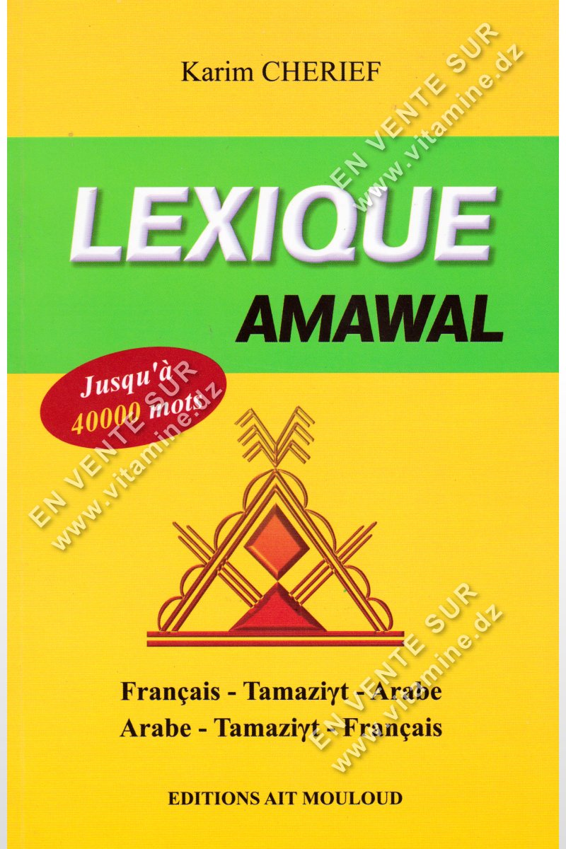 Karim Cherief - Lexique Amawal