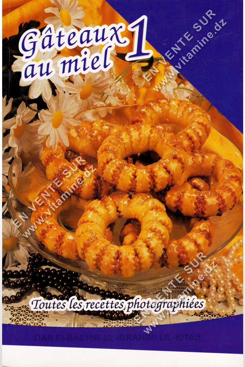 Lalia Khelifi - Gâteaux au miel 1