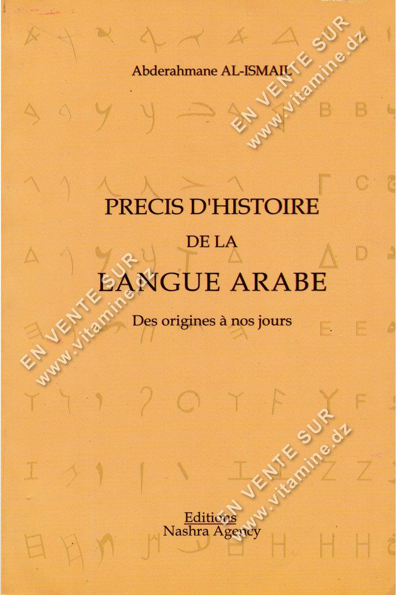 Abderahmane AL-ISMAIL - Precis d'histoire de la langue arabe