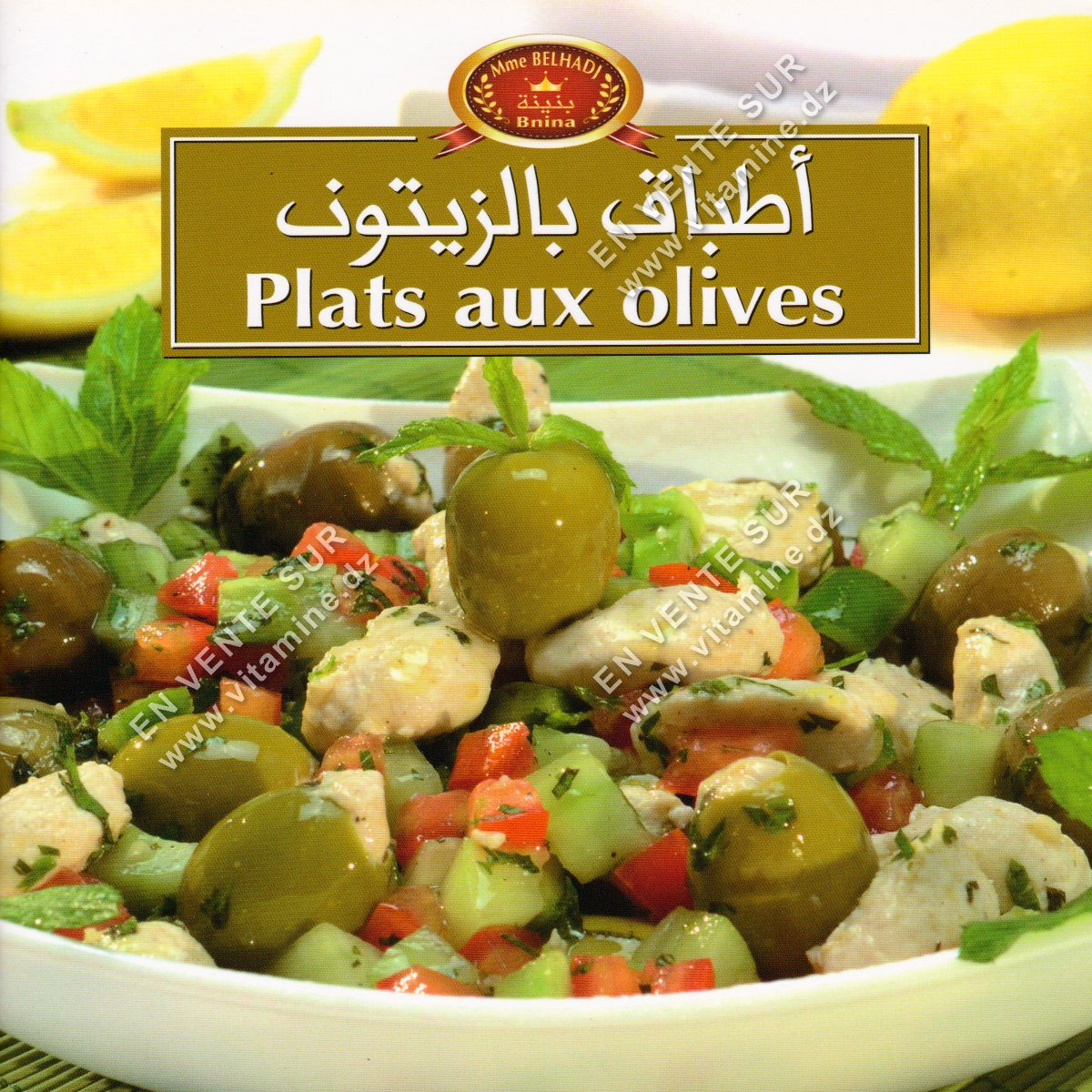 Bnina - Plats aux olives