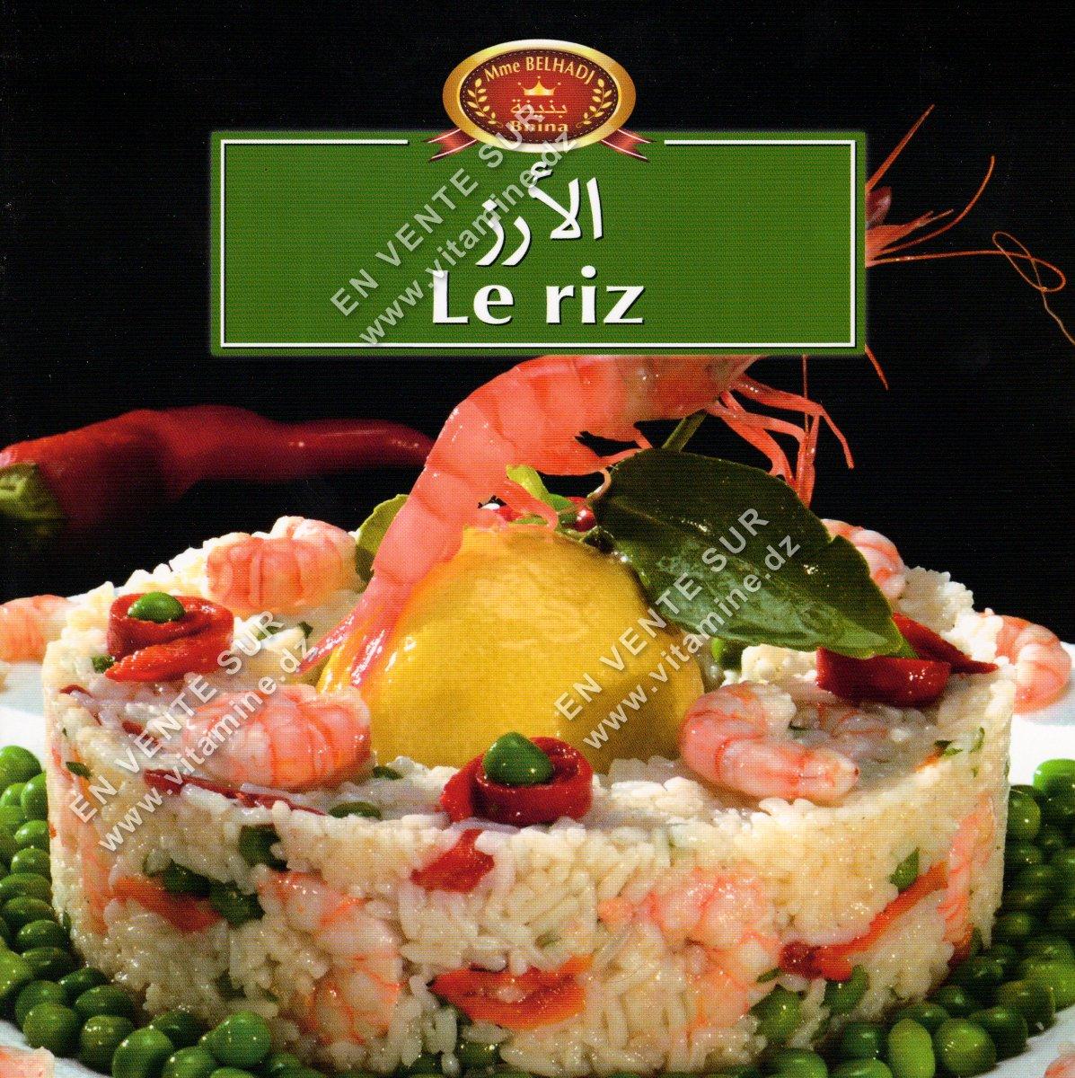 Bnina - Le riz