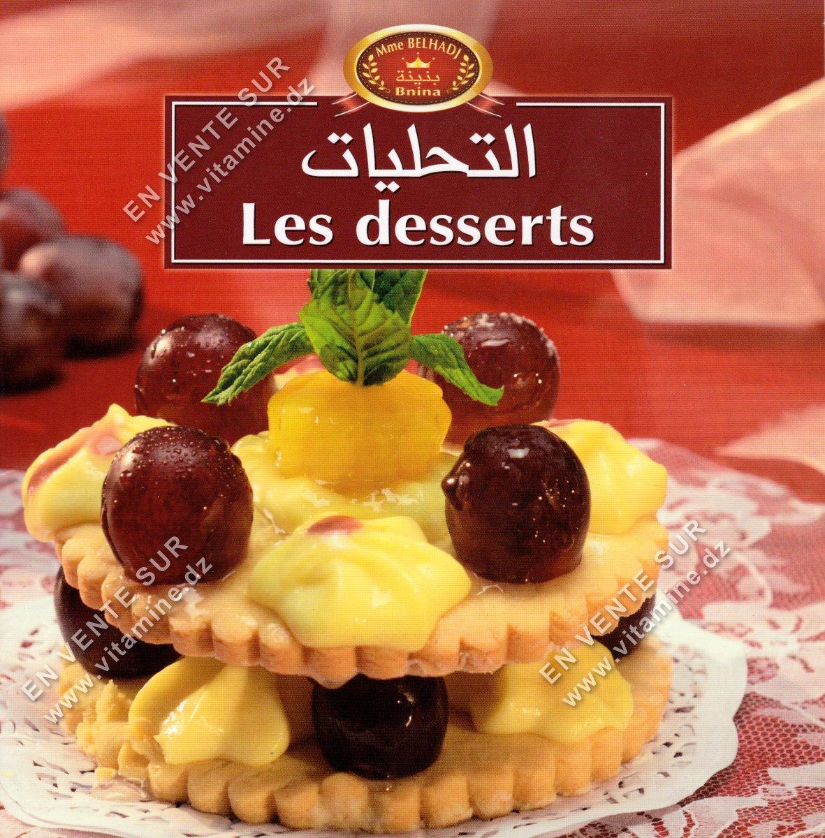 Bnina - Les desserts