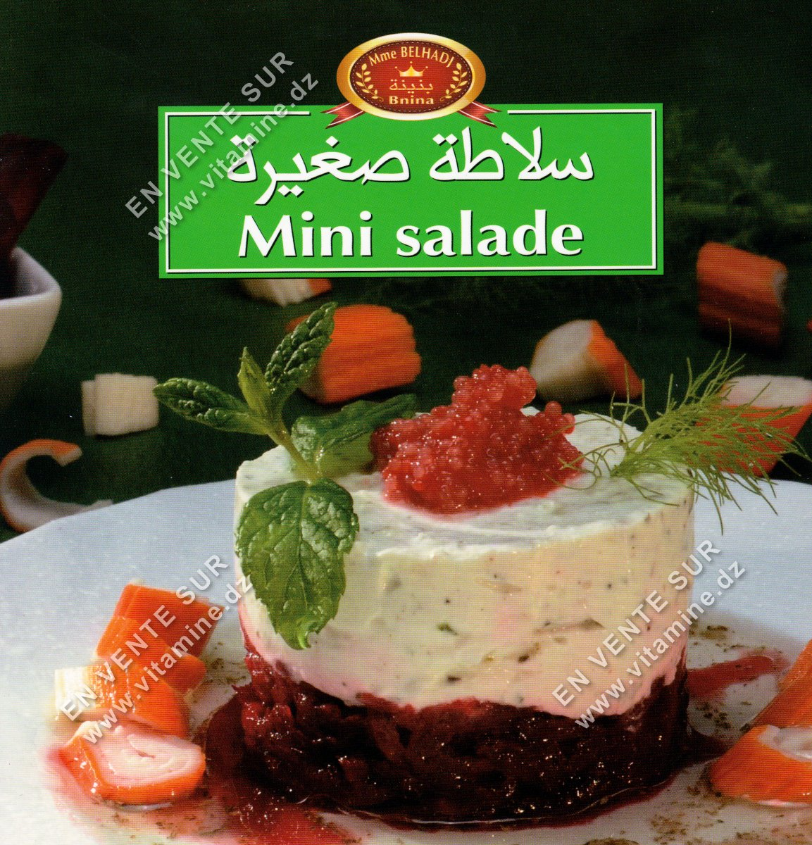 Bnina - Mini Salade