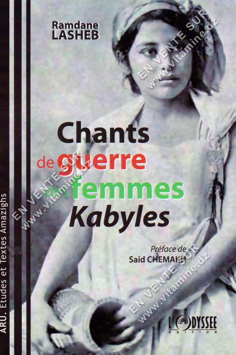 Ramdane Lasheb - Chants de guerre des femmes Kabyles