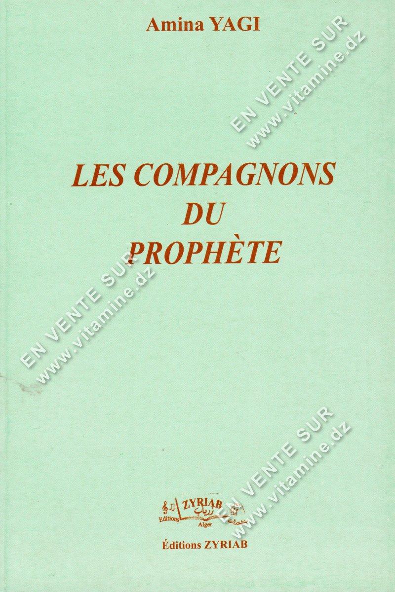 Amina Yagi - Les Compagnons Du Prophète