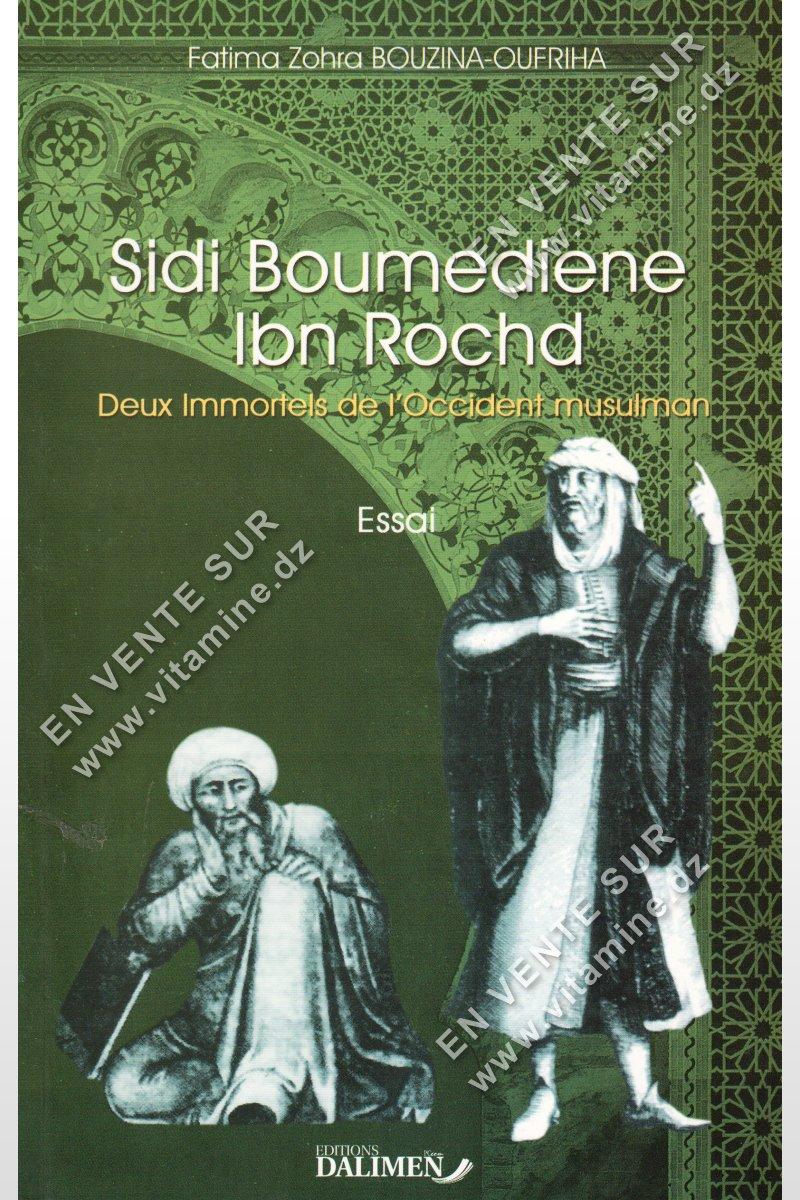 Fatima Zohra Bouzina-Oufriha - Sidi Boumediene Ibn Rochd